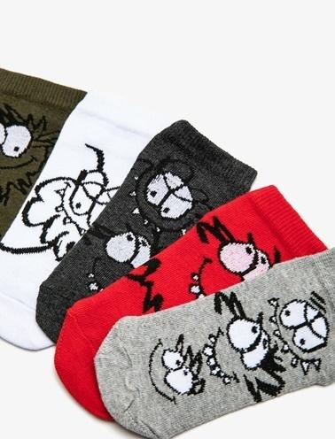 Koton Kids 5'li Erkek Çocuk Çorap Yeşil